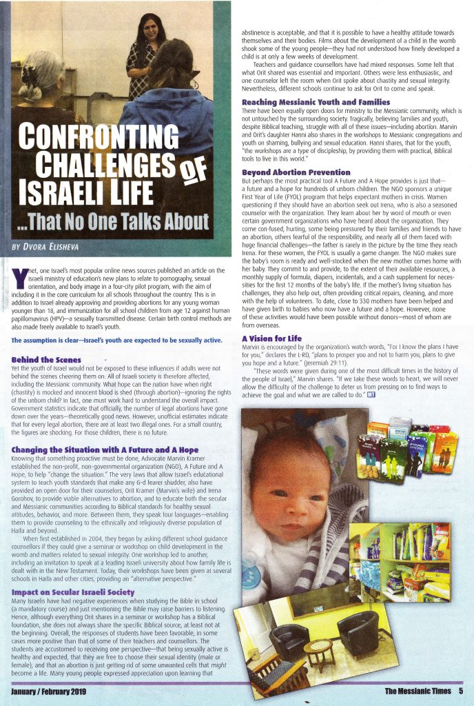 Picture of article published in the January/February 2019 issue of teh Messianic Times.